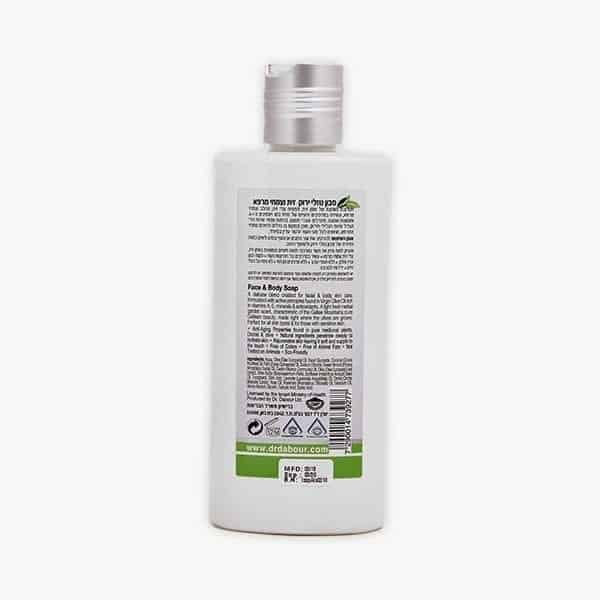 סבון נוזלי ירוק - ורדים