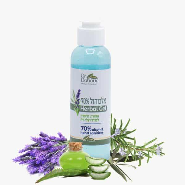 """אלכוהול ג'ל 70% 125 מ""""ל – Herbal gel"""